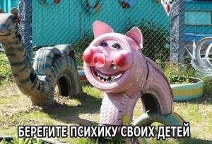 011_16082013