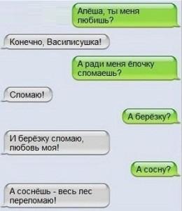 015_14082013
