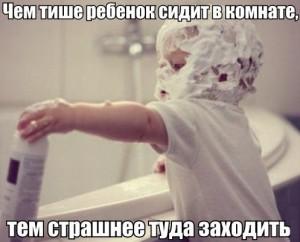 020_14082013