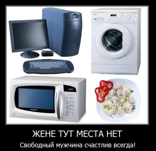 022_30082013