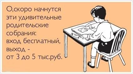 011_20092013