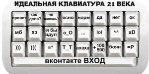 001_28102013