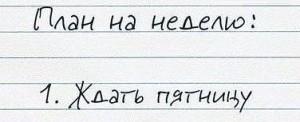 004_22112013