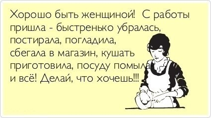 006_01112013