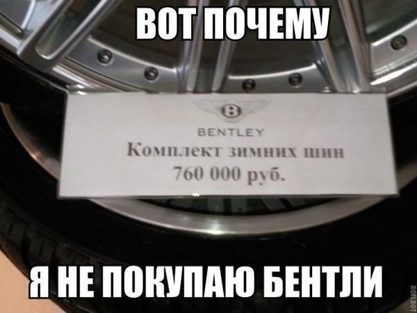007_29112013