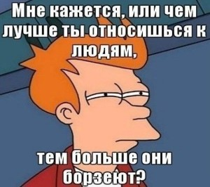 008_01112013