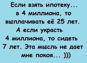 013_22112013
