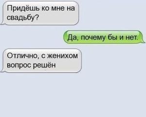 025_15112013