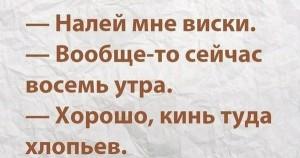 001_13122013
