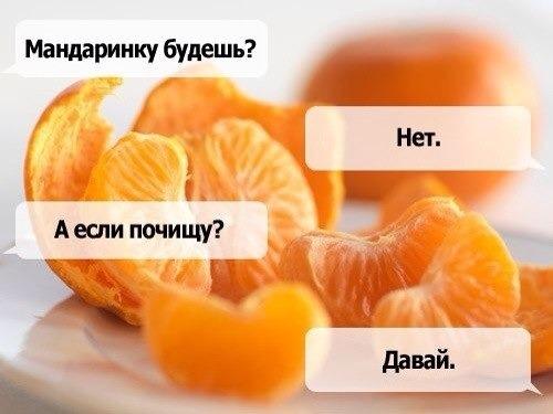 003_06122013