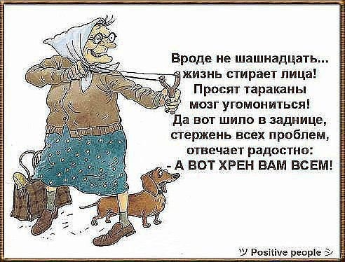 http://7world.ru/wp-content/uploads/2014/01/006_24012013.jpg