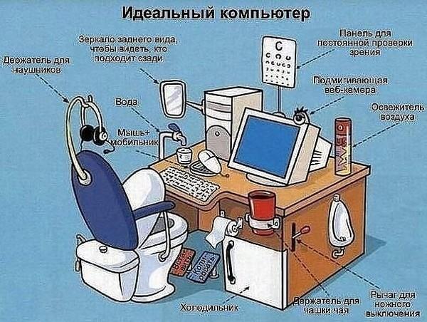 011_31012013