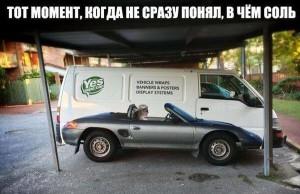 013_17012013