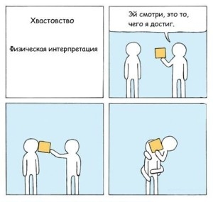 001_03022013