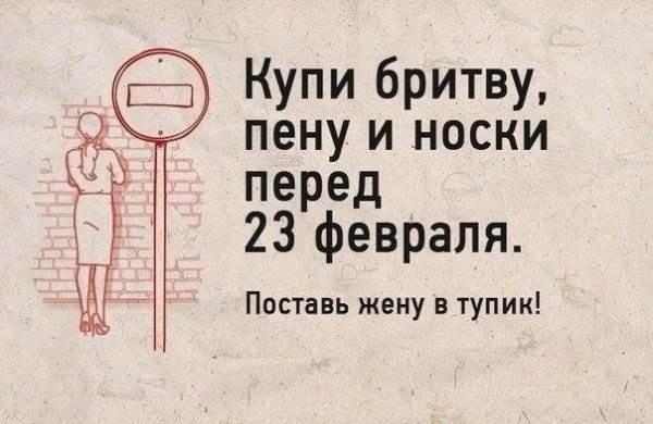 001_15022014