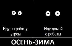 003_25012014