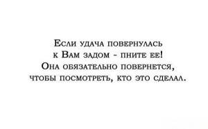 006_15022014