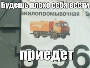 012_15022014