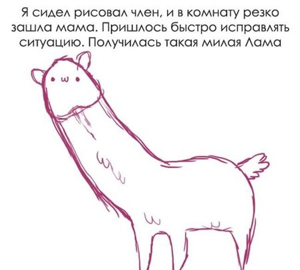 018_07022014