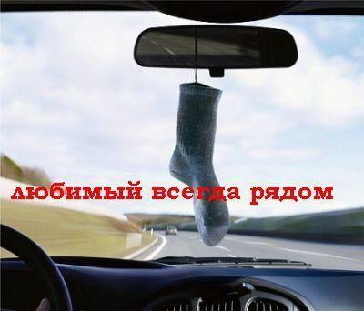 030_07022014