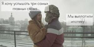 010_21032014