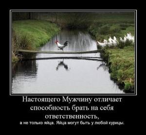 020_28032014