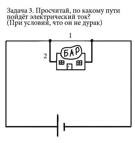 027_14032014
