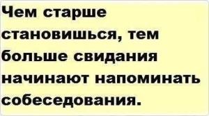 028_28032014