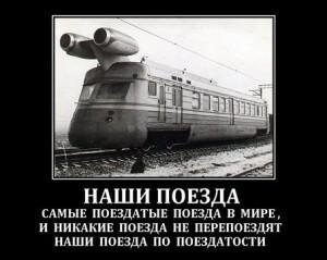040_28032014
