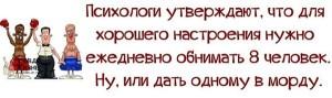 001_04042014