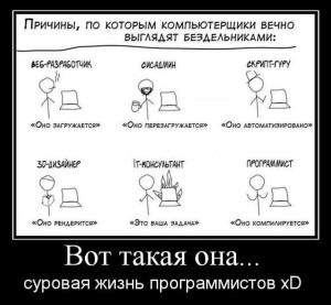 004_11042014