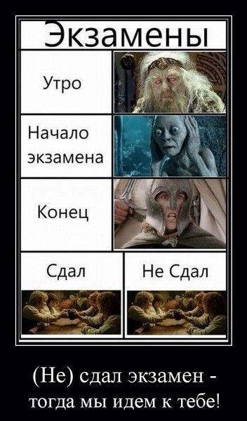 007_25042014