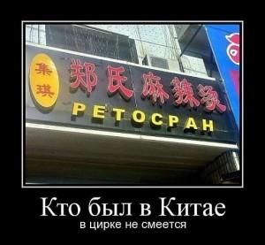 015_25042014