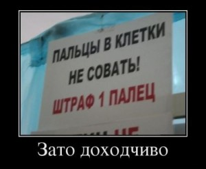 021_11042014