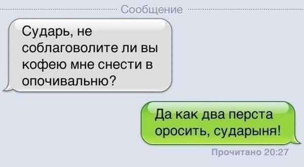044_11042014