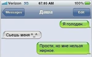 046_11042014
