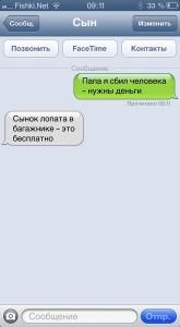 047_11042014