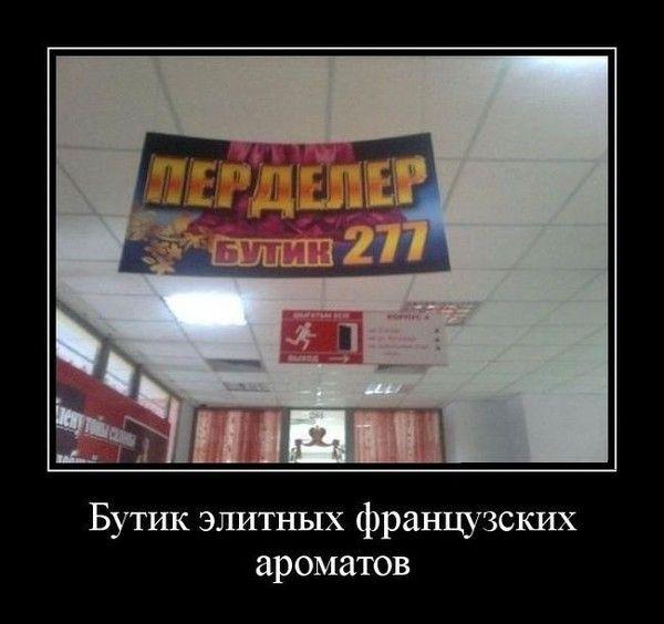 014_30052014
