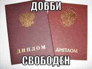 001_27063014
