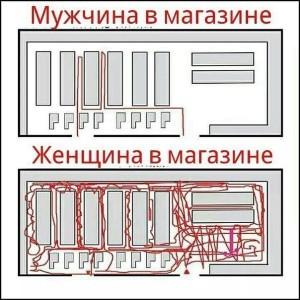 001_03072014