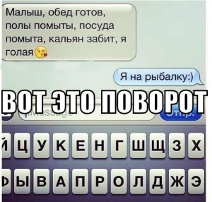 001_23072014