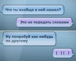 011_01082014