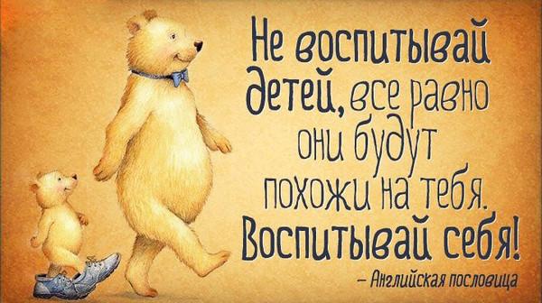 001_21032015