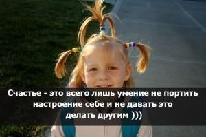 016_10042015