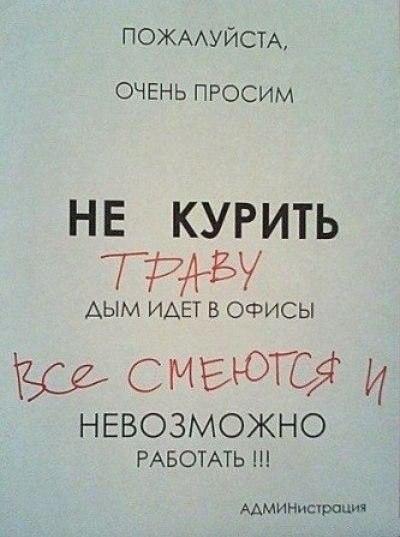 001_21082015