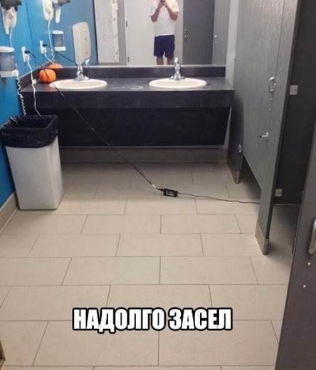 020_25052016