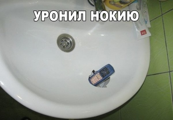 011_03082016