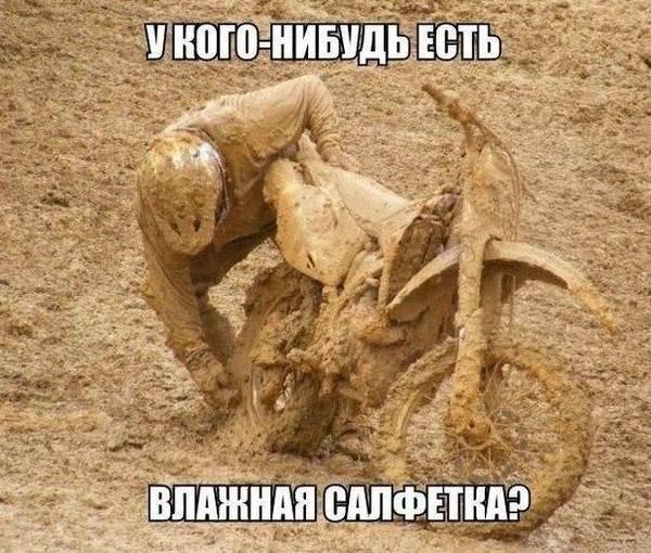 015_03082016