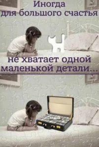 015_07102016