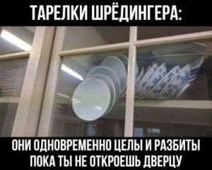008_10032017